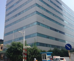 Tòa nhà HITC – 239 Xuân Thủy, Cầu Giấy, Hà Nội