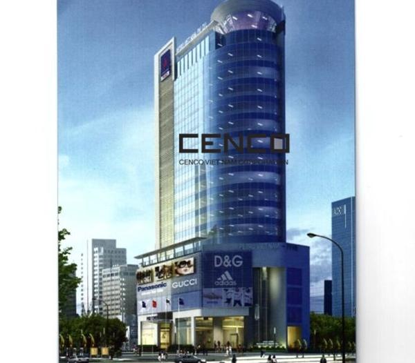 Tòa nhà PV Oil Tower, 148 Hoàng Quốc Việt, Cầu Giấy