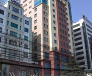 Tòa nhà Harec Building, số 4 Láng Hạ, Đống Đa, Hà Nội