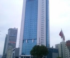 Tòa nhà Handico Tower, Phạm Hùng, Mễ Trì, Từ Liêm