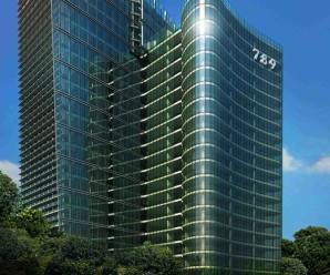 Tòa nhà 789 Bộ Quốc Phòng, Hoàng Quốc Việt